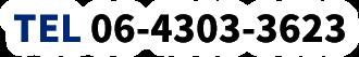 06-4303-3623
