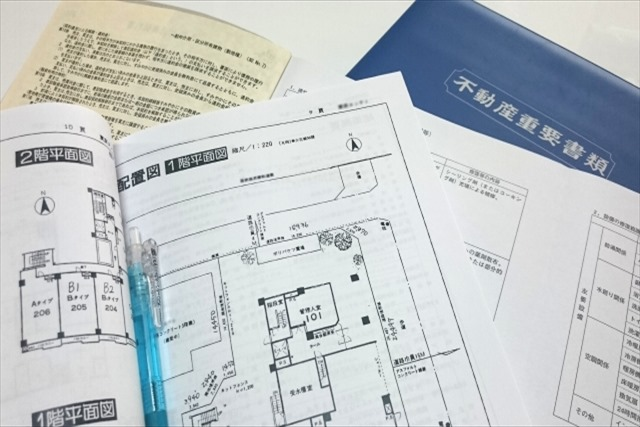 大阪市で不動産売買を行う際に押さえておきたいポイント~土地やマンションの相場について~