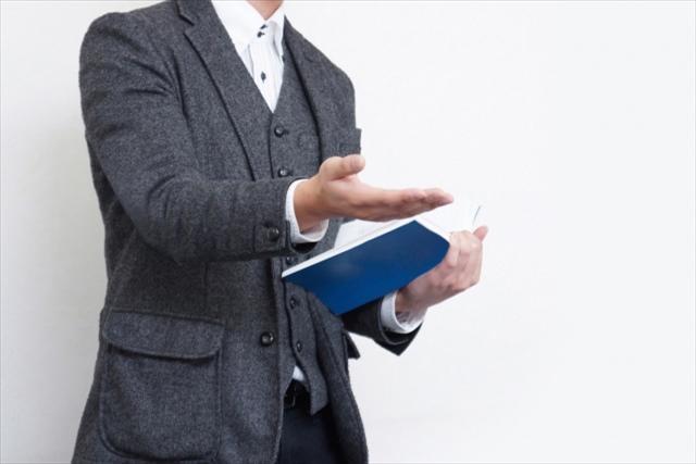 大阪市の不動産売買は【アーバンベース】にお任せ!